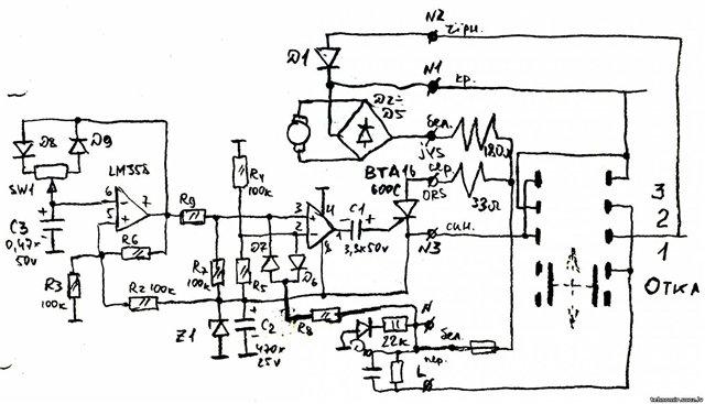 Фен электрический фэ-2000 схема электрическая принципиальная