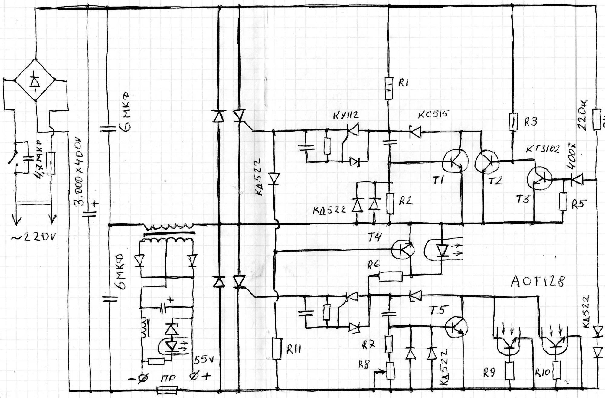 Инверторы 12 220В для ламп дневного света своими руками 22