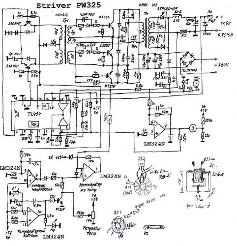 Зарядное устр орион 325 схема