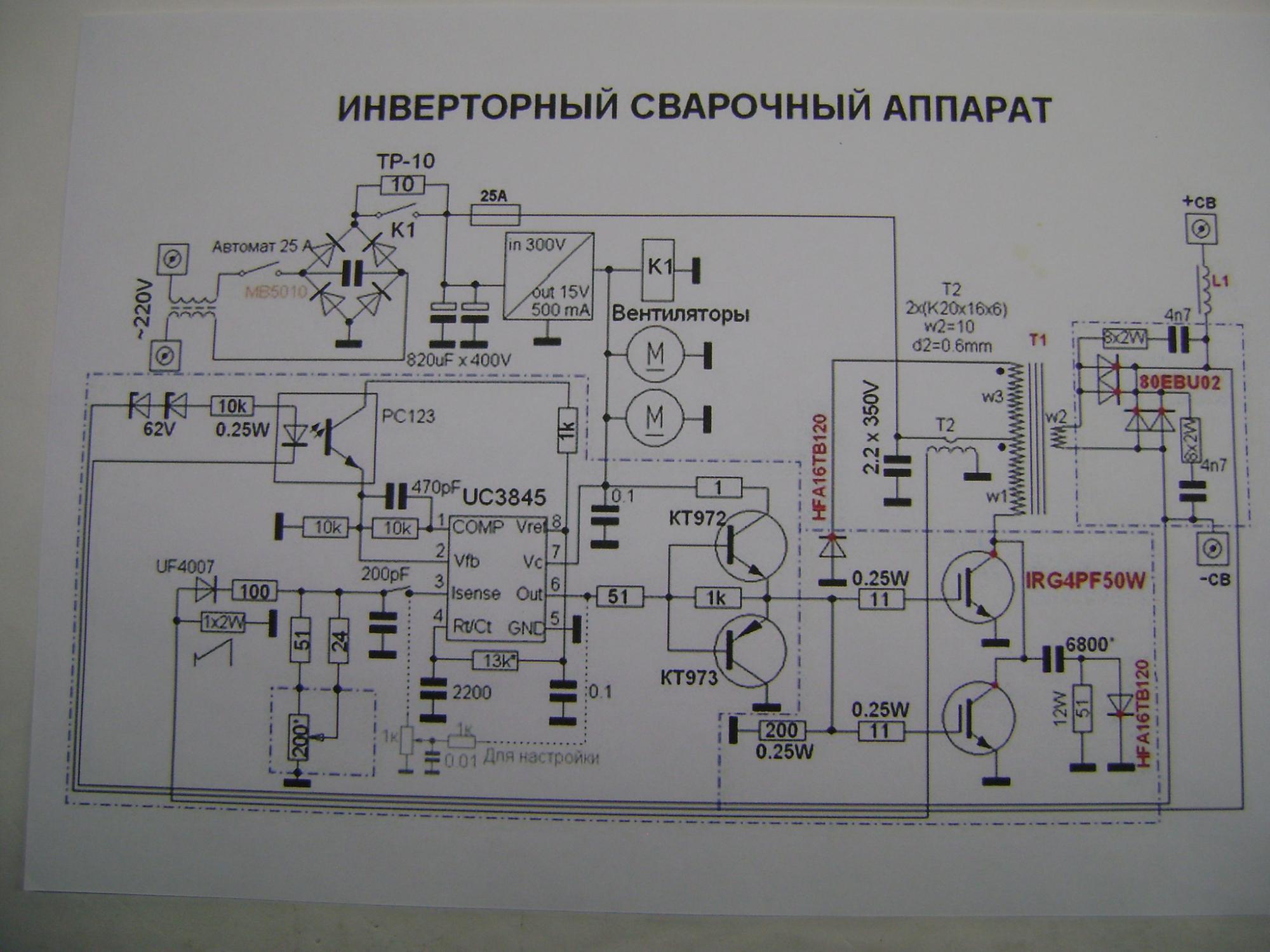 Простая схема фотодатчика