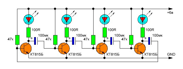 Бегущие огни на светодиодах своими руками схема на транзисторах 16
