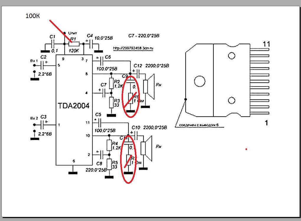 Схема простейшего усилителя на tda