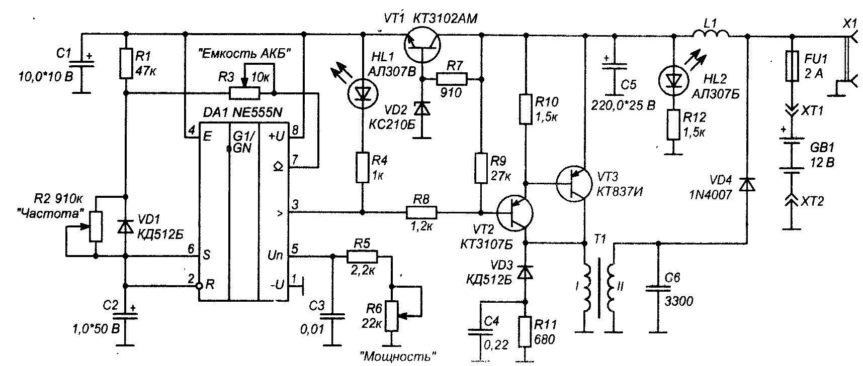 Беспроводная зарядка для телефона своими руками схема на 555 73