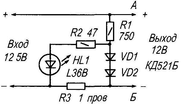 индикатор перегрузки по току