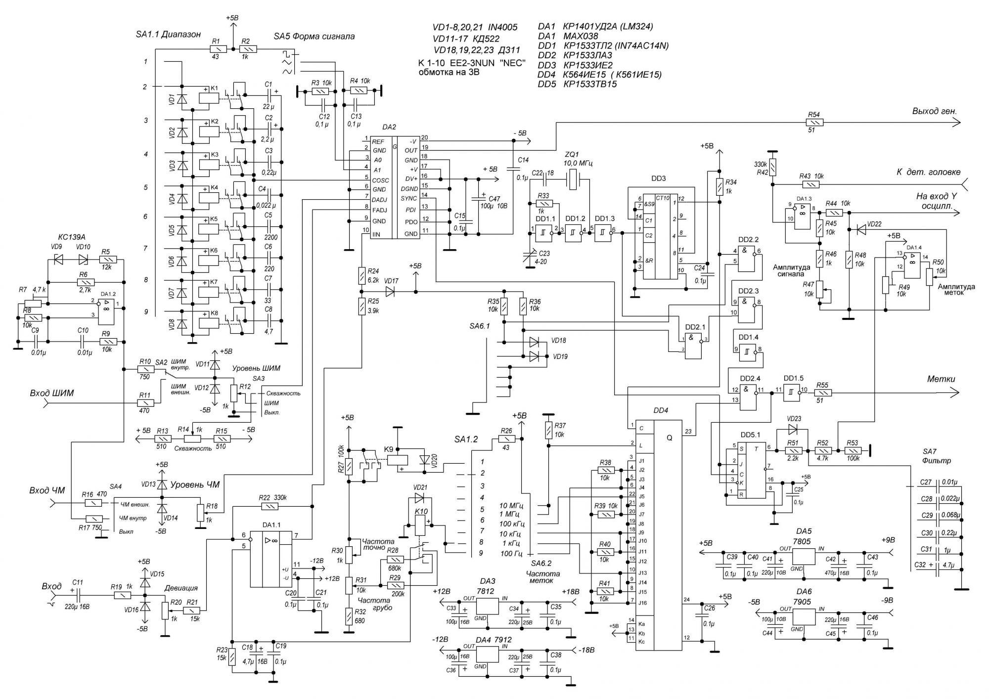 к561ие15 схема