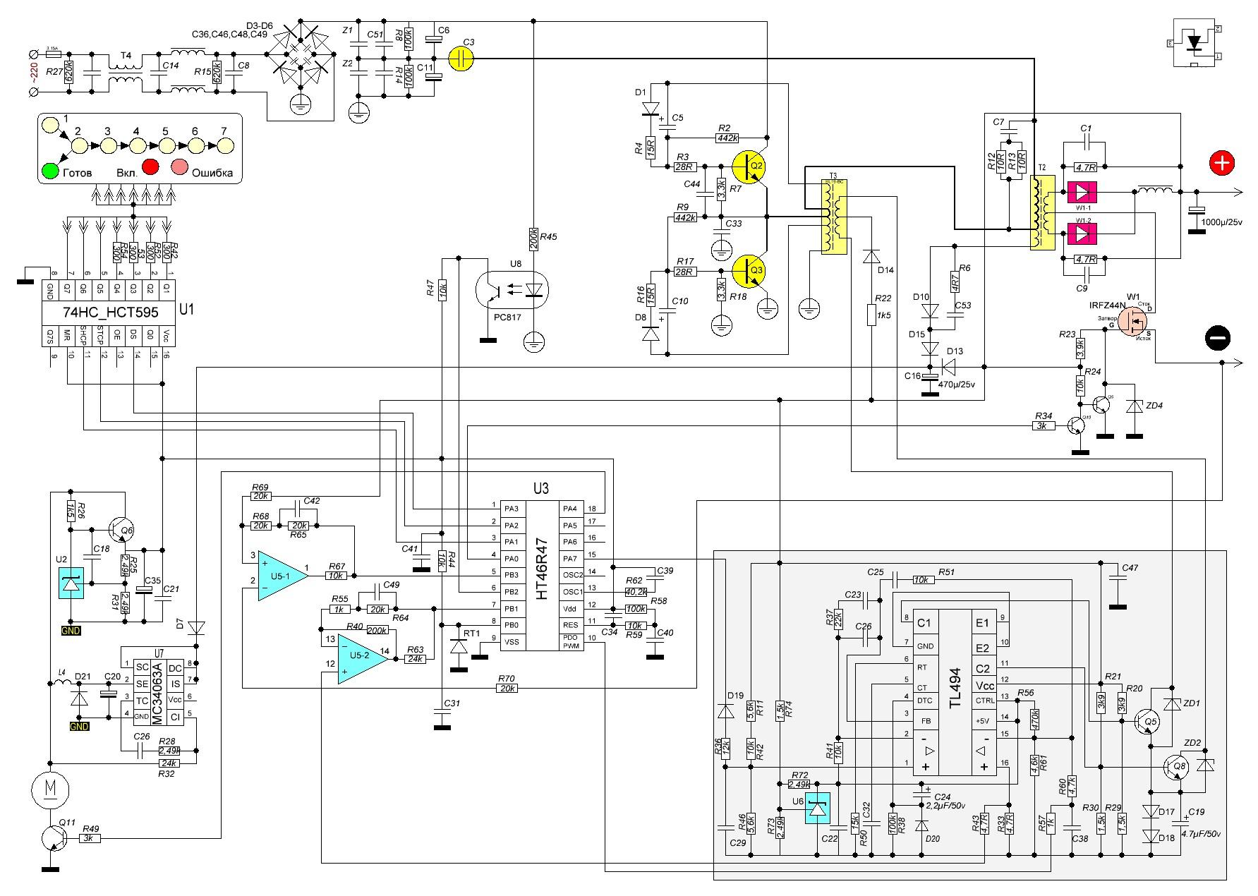 Схемы зарядных устройств для кислотных акб