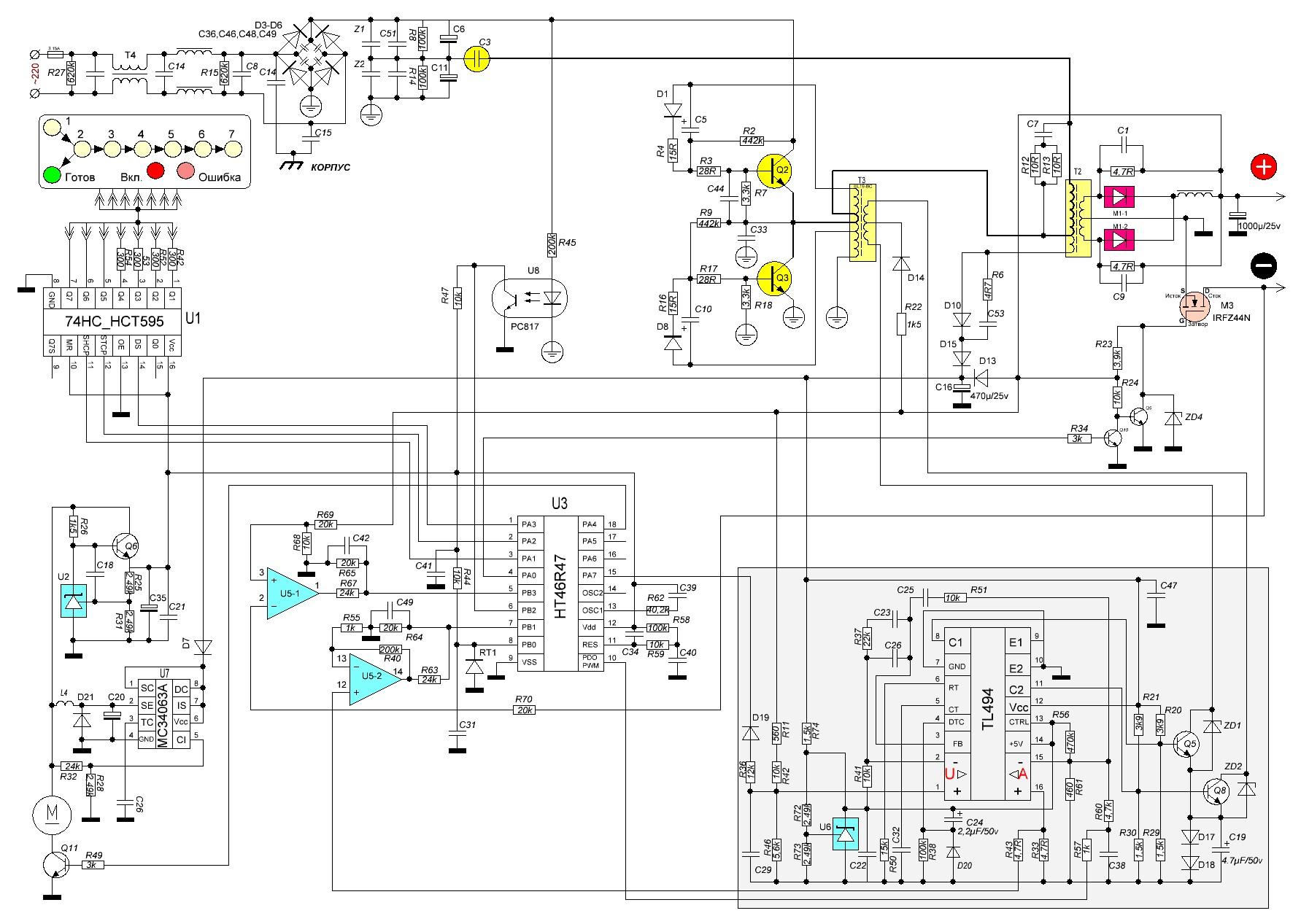 Ht46r23 схема включения