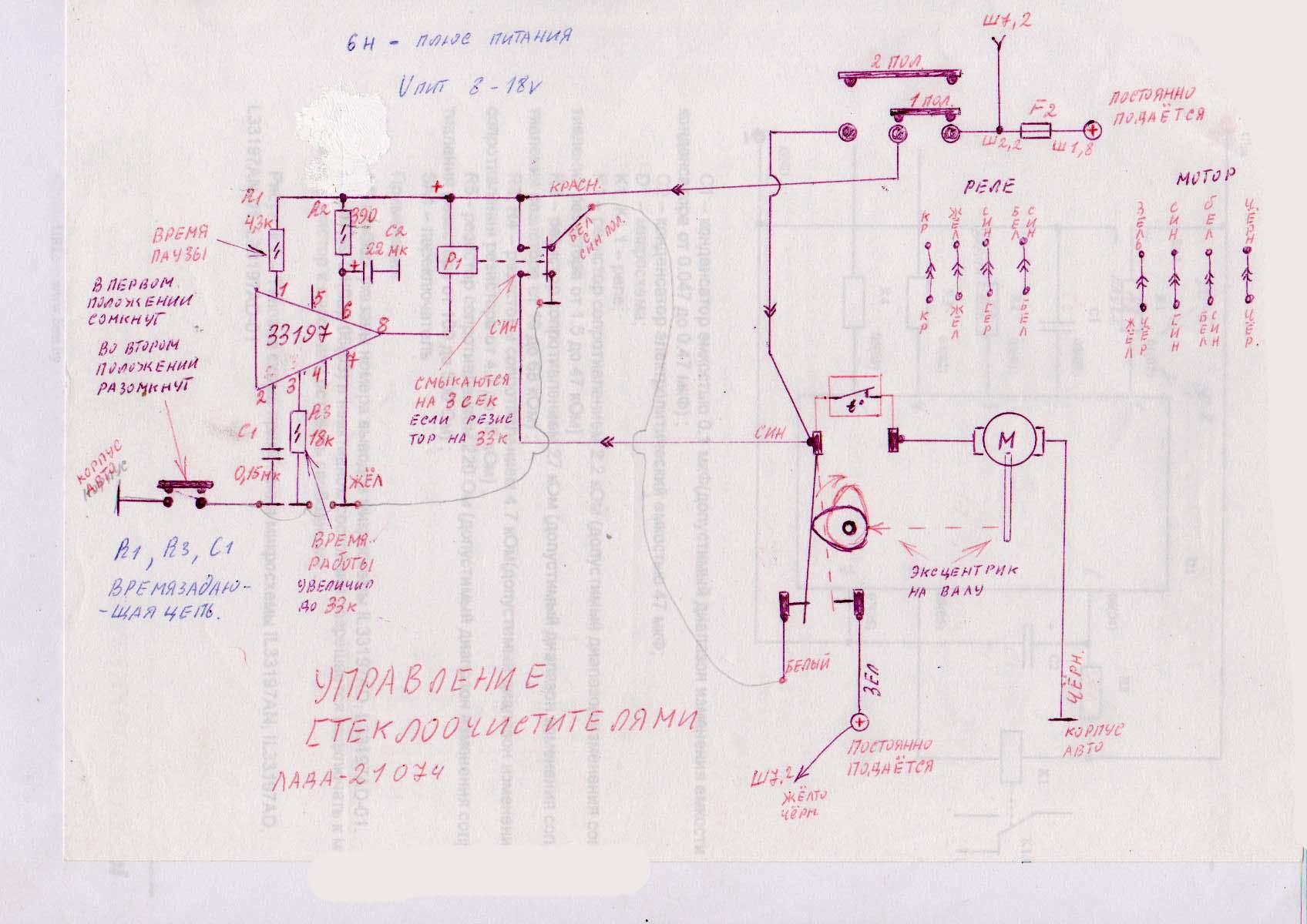 ку208г схема регулятора паяльника