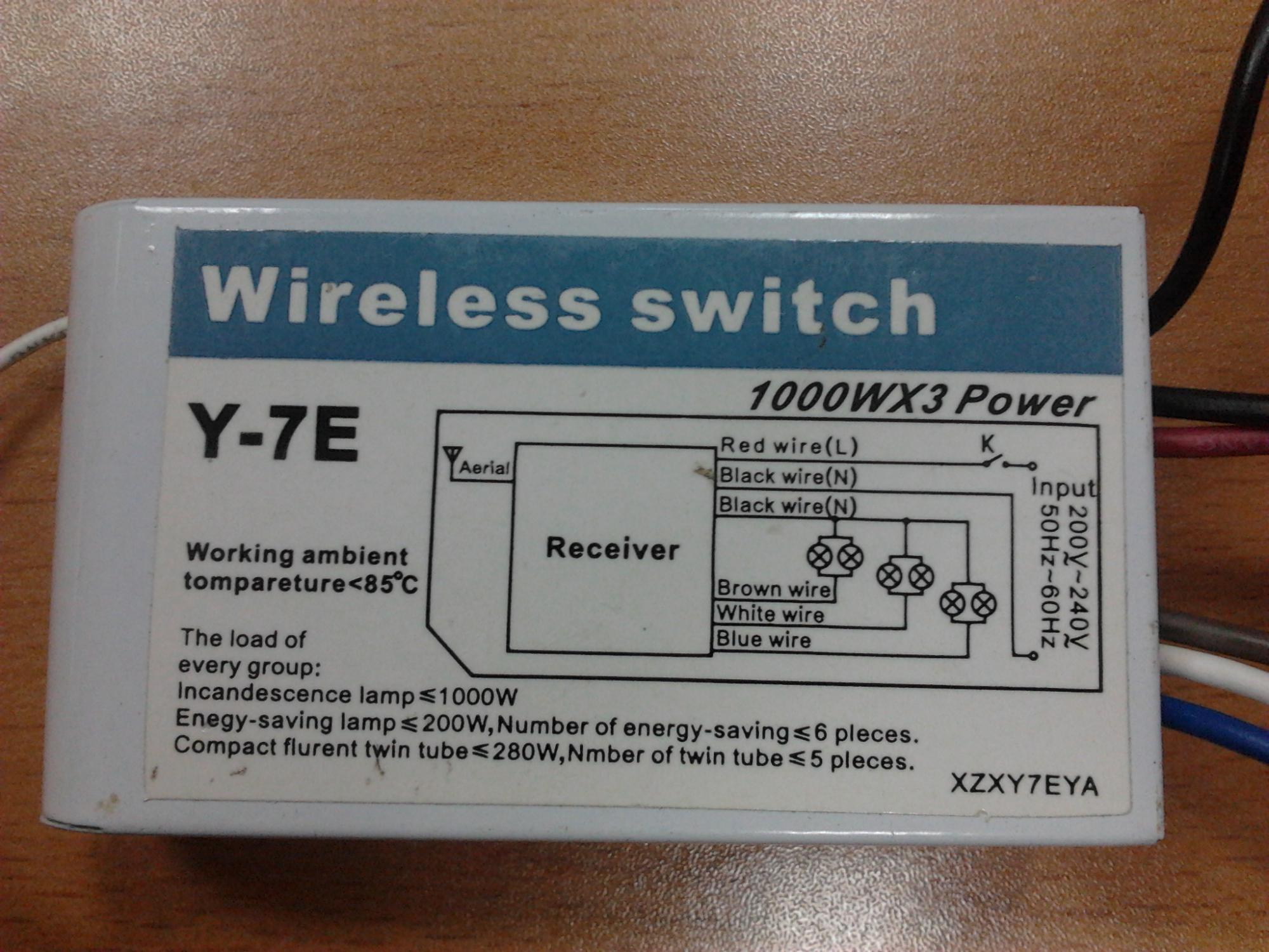 Wireless switch y 2e схема фото 427