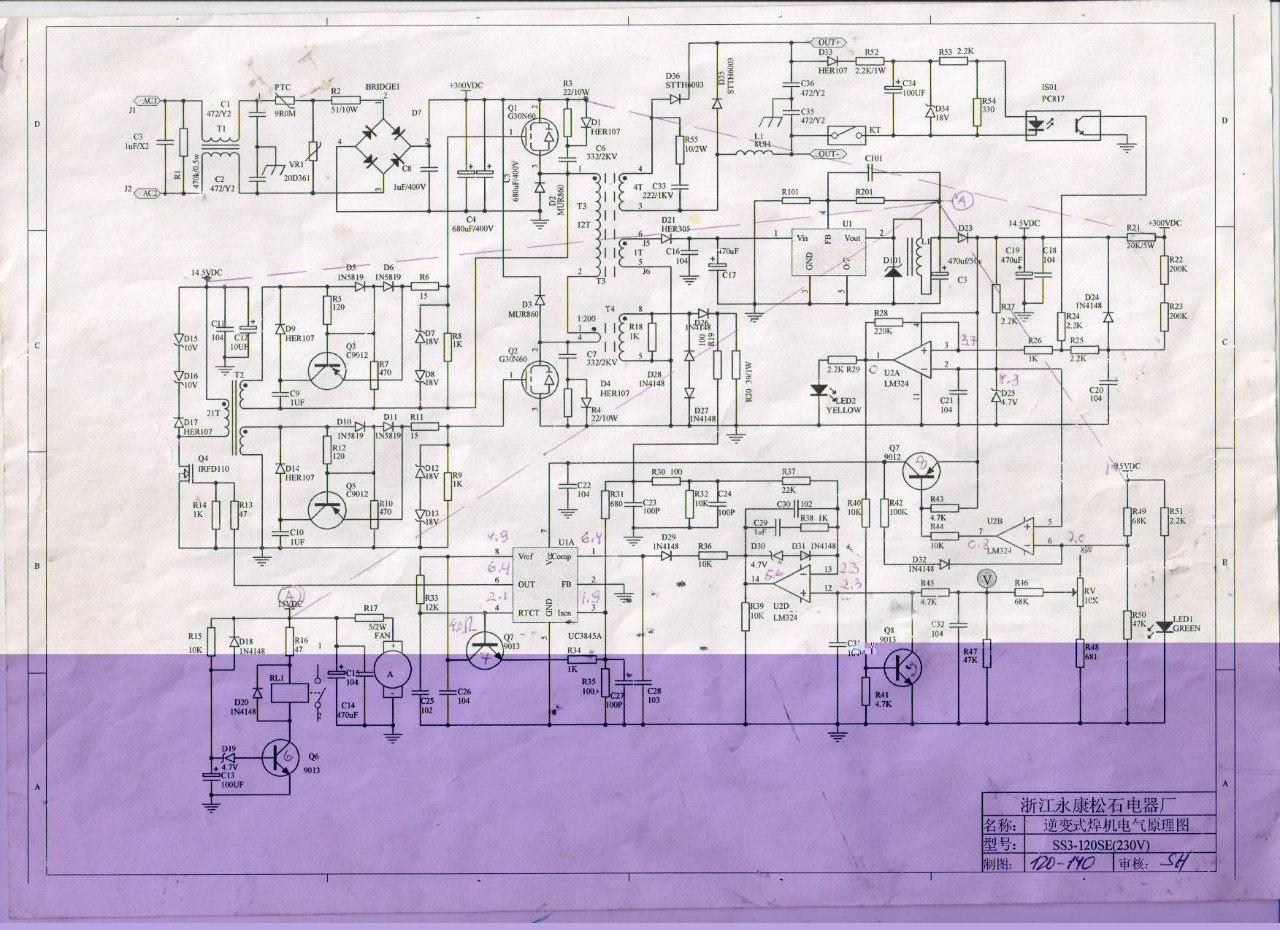 Схема сварочного аппарата саи 190 пн