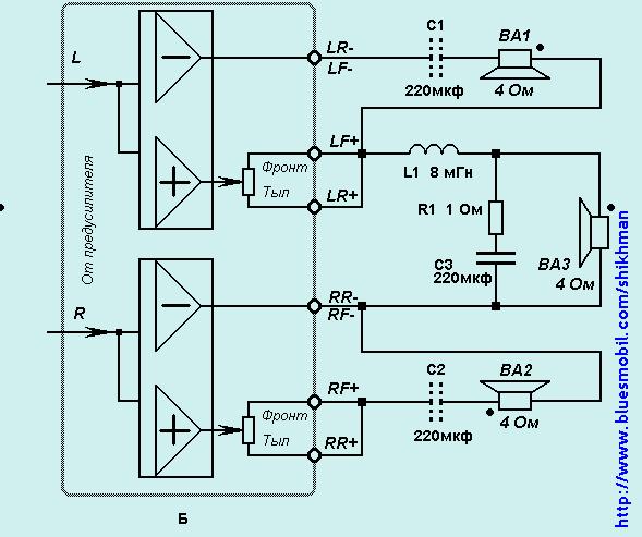 схемы включения разделительных трансформаторов