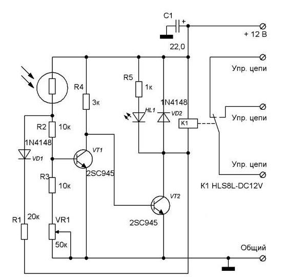 простые схемы с фоторезистором наш коллектив