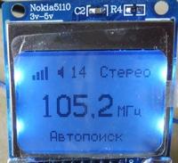 Дисплей_200.jpg