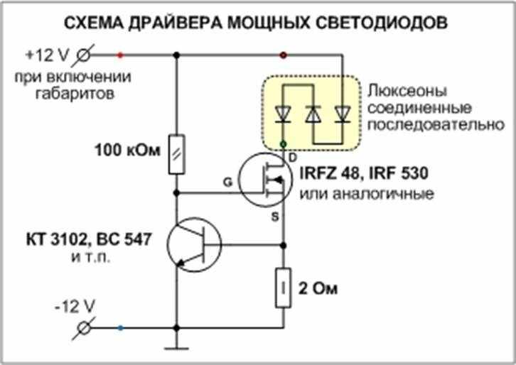 Как сделать драйвер для светодиодов своими руками из блока питания 58
