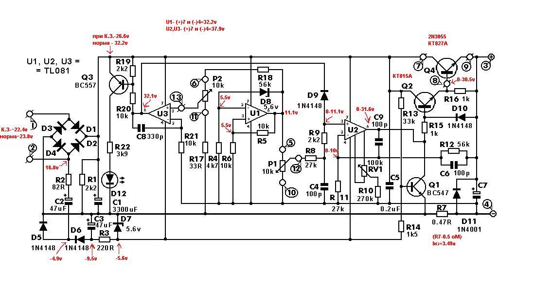 Схемы лабораторных блоков питания своими руками 0-30в 0-10а