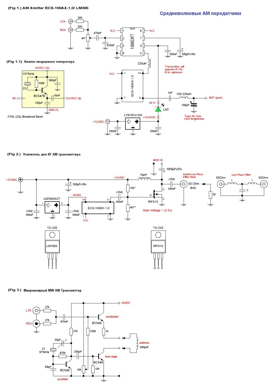 схема простого передатчика ам на одном транзисторе