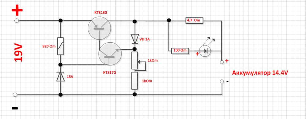 Зарядное устройство для шуруповерта на 18 вольт своими руками 5