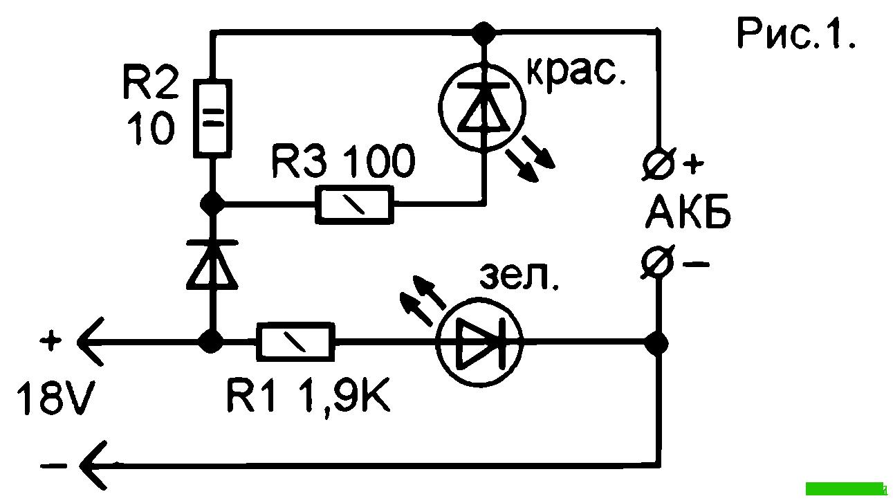 Зарядное устройство электроника с автоматическим отключением схема фото 869