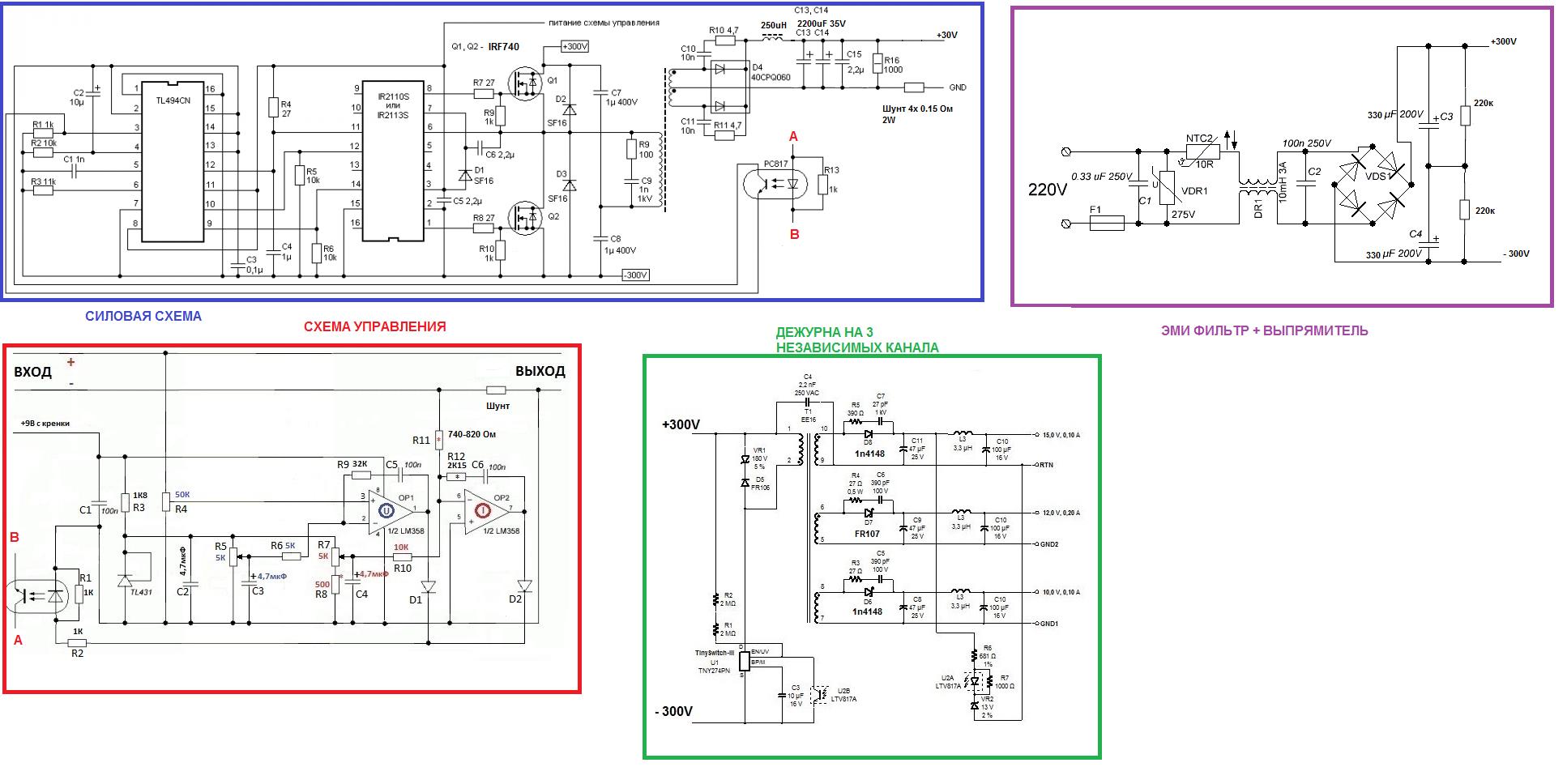 Блок питания на igbt транзисторах схема