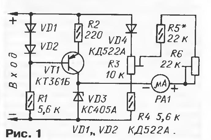 термобелье нового вольтметр с растянутой шкалой своими руками полиэстера будет