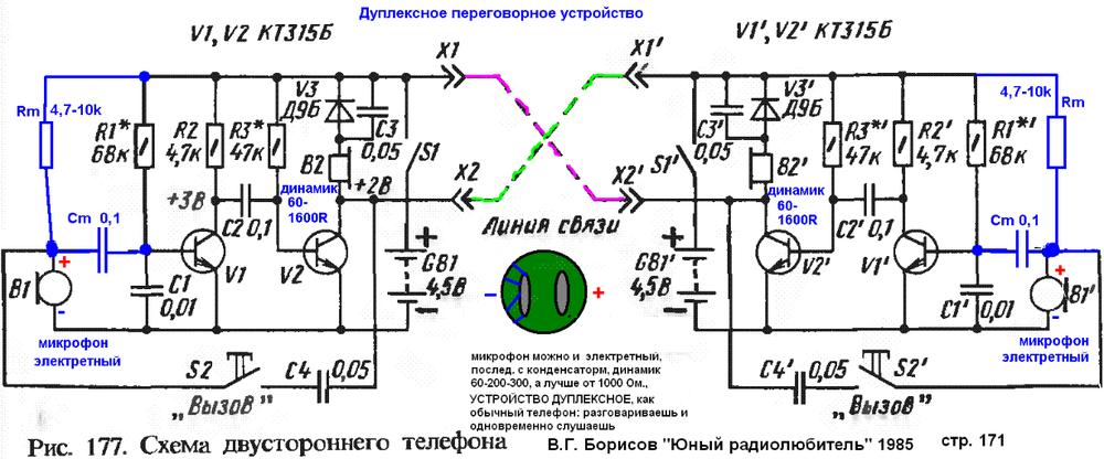 Схема детского телефона по двум проводам схема