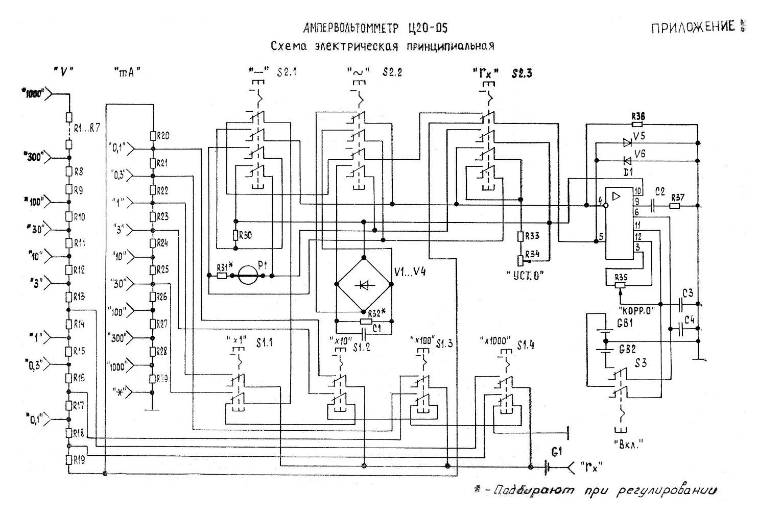 Тестер ц20 05 схема