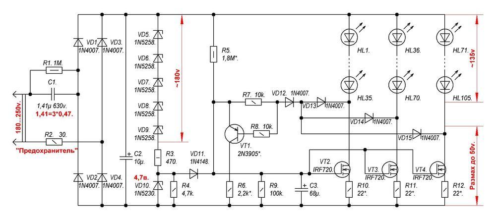 01LL-06 Схема принципиальная.JPG