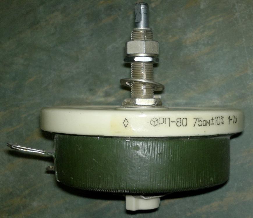 РП-80 75Ом+-10% (1).jpg