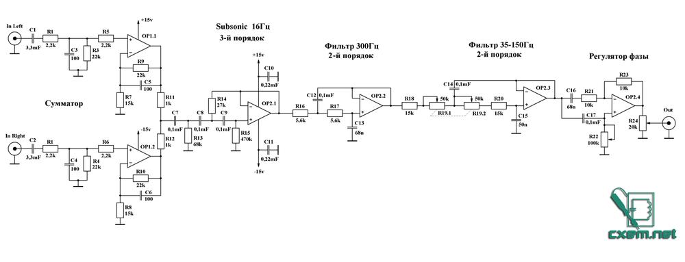 схема фильтра 1.jpg