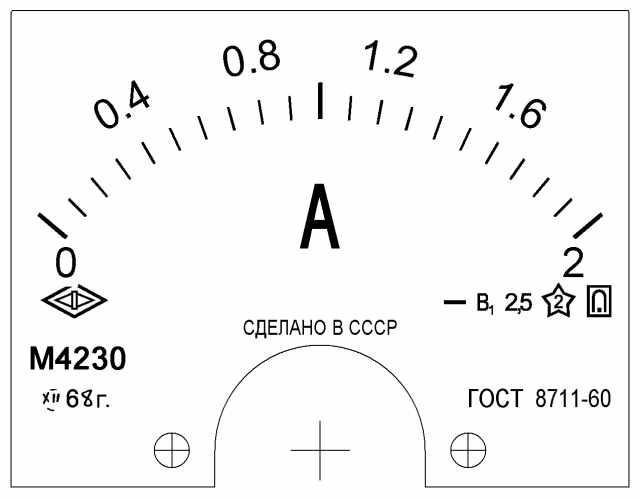 М4230, 52x40, 2A.jpg