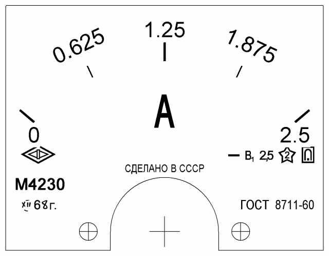 М4230, 52x40, 2_5A.jpg