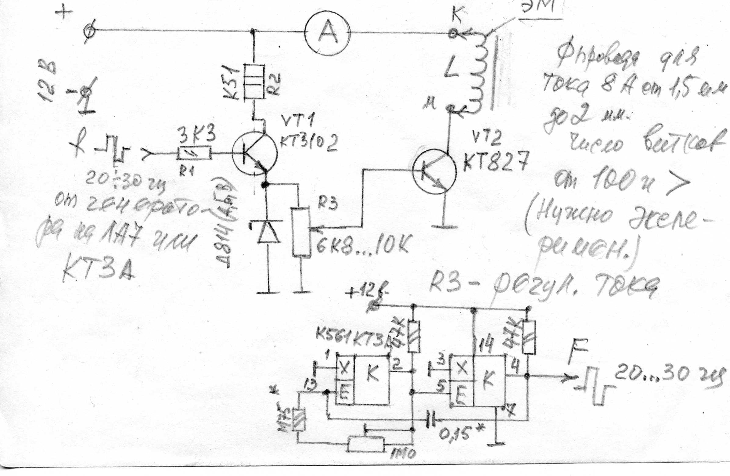 схема генератора на ne 555 с кварцем