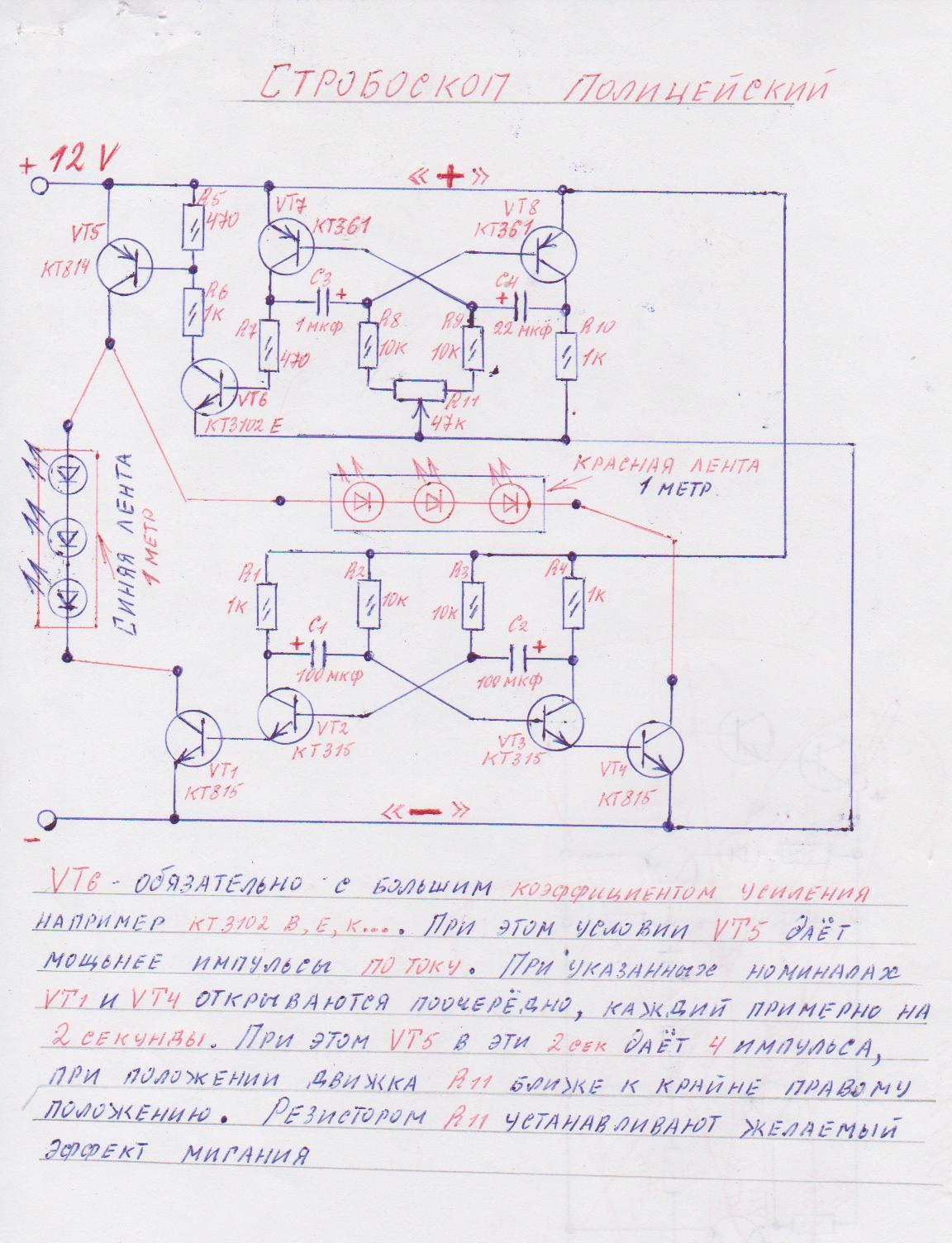 h схему usb aатор avr микроконтроллеров