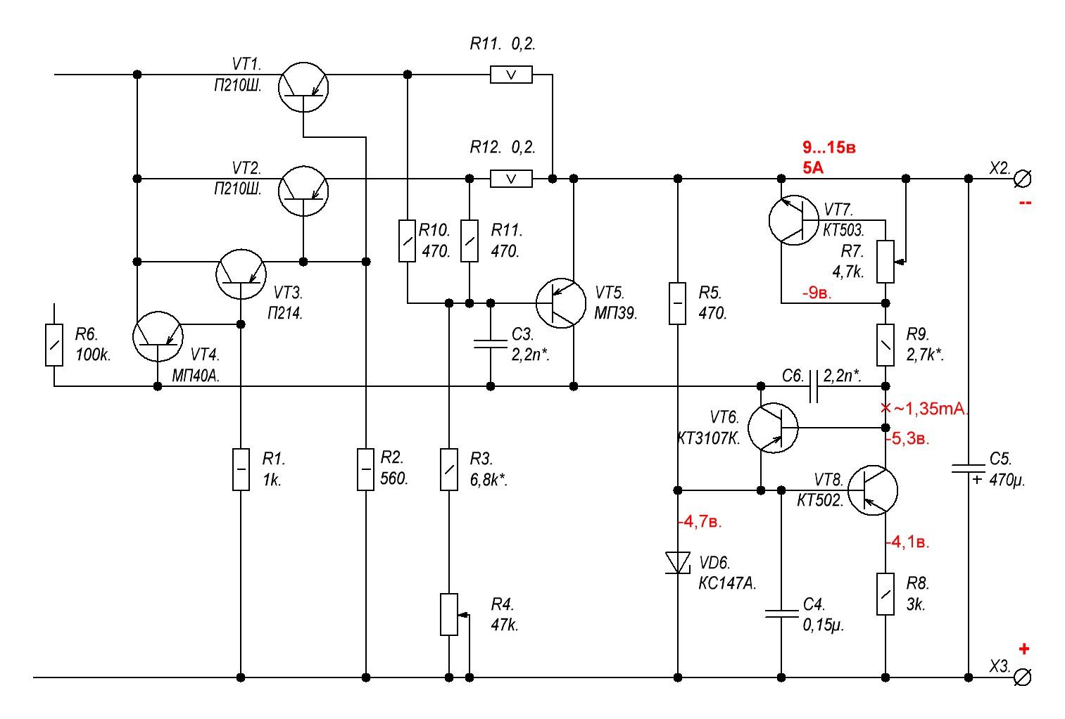 Схема выпрямителя на 12 вольт фото 50