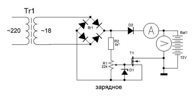зарядноенамосфете.jpg