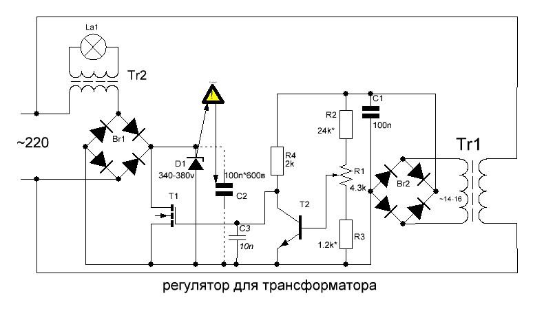регулятор для трансформатора.JPG