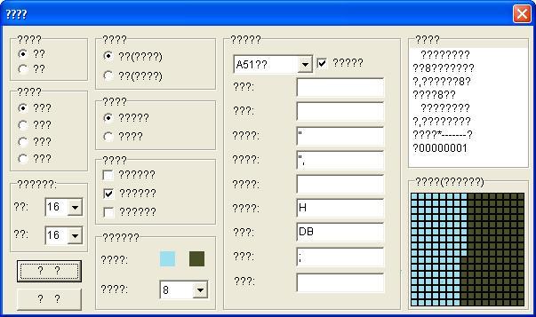 PCtoLCD_Options.JPG