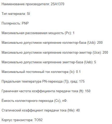 1370.JPG