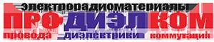 logo_prodiel[1].png