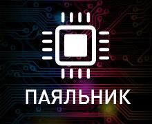logo_payalnik[1].jpg