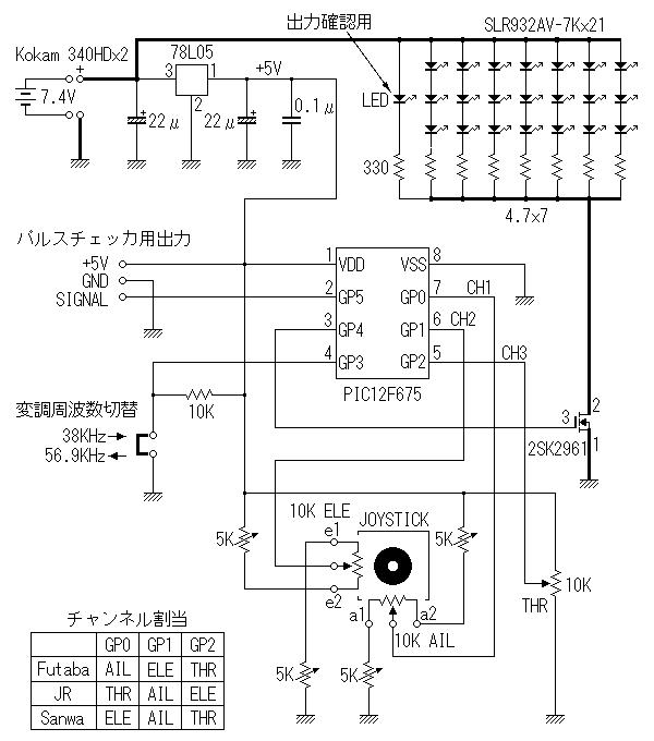 Схема передатчика.png