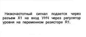 с. р.jpg