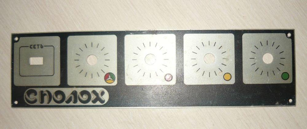 610.JPG