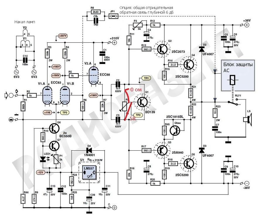 Amplifier.jpg