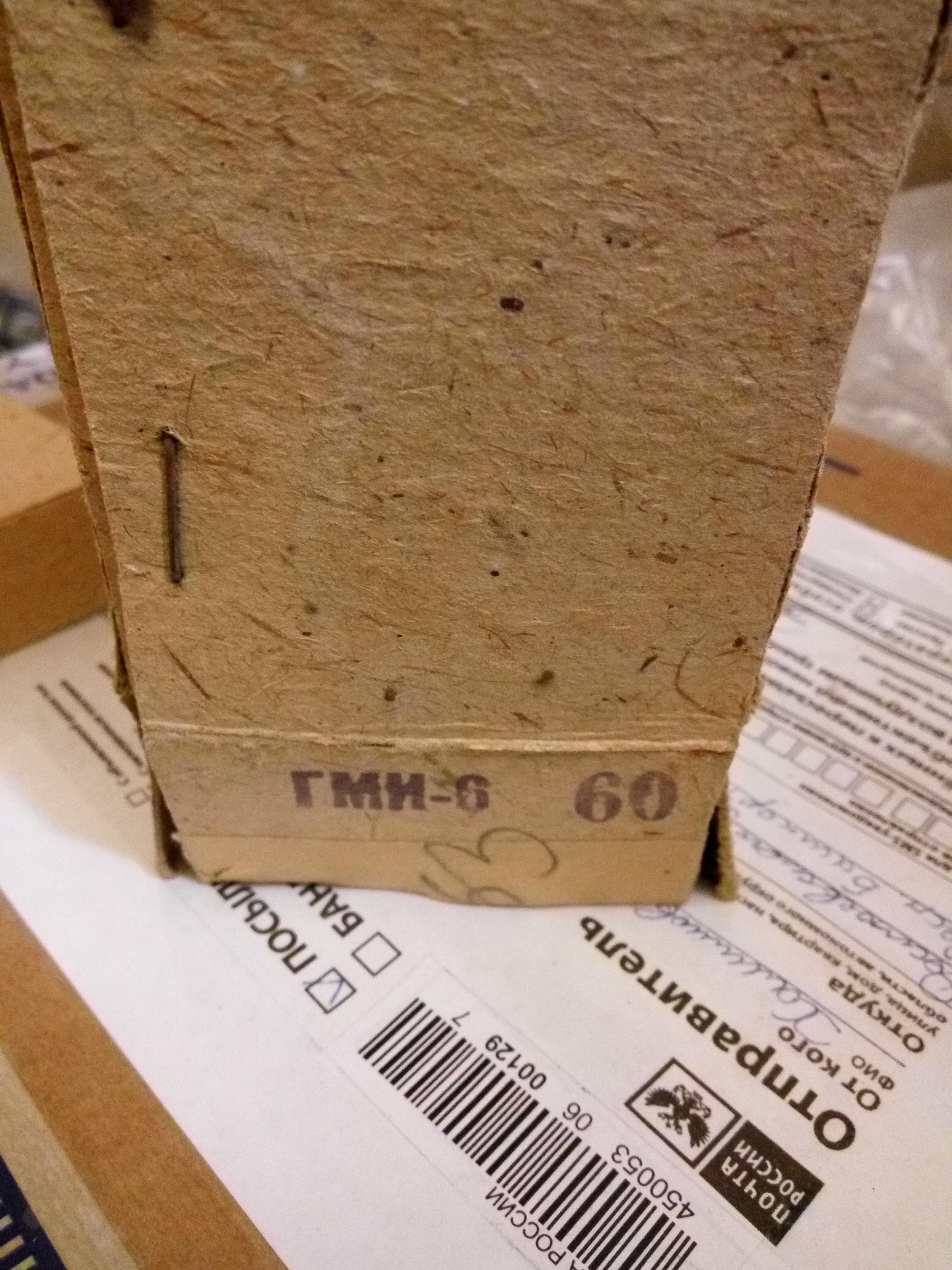 Ценные радиодетали содержащие драгметаллы, фото и цены на ...