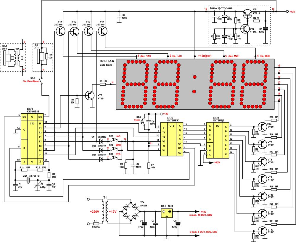Часы электронные схема