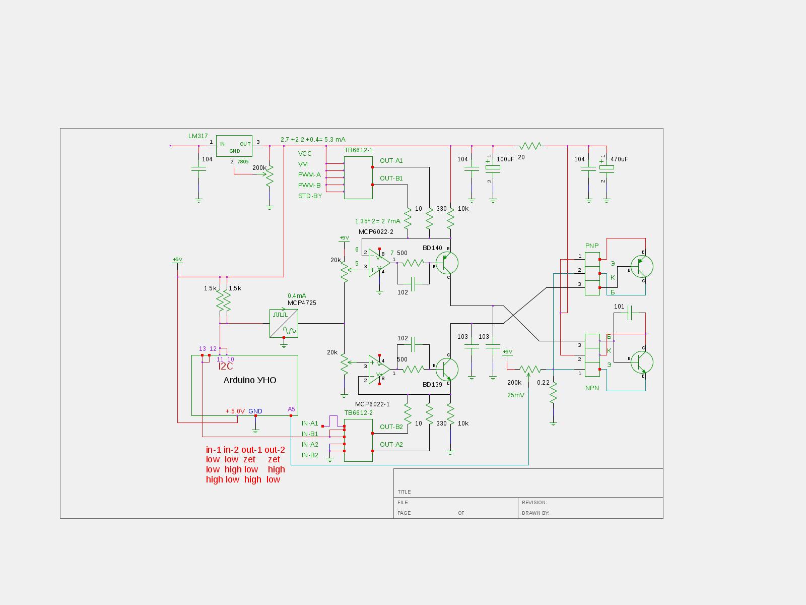 расширитель стереобазы схема на транзисторах