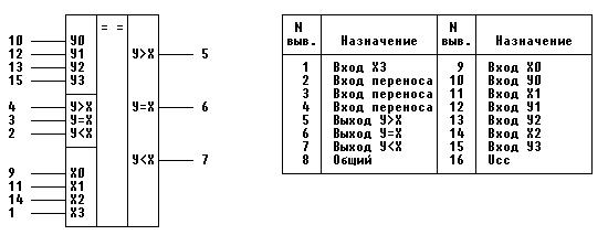 htmlconvd-No9P_V_html_m6f6a9dba.png