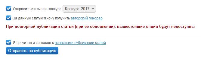 pub_konkurs.png