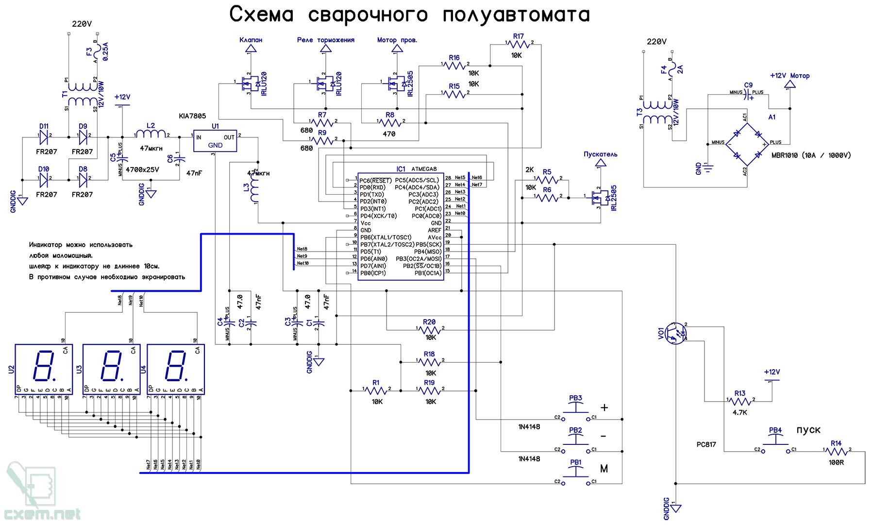 Схема подключения сварочного полуавтомата к сети 380в